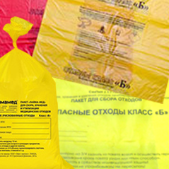 Hazardous waste collection bags